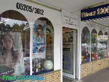 Homepage_ Schaufenster 2013 Panorama (11)